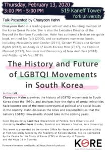 The History and Future of LGBTQI Movements in South Korea