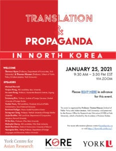 Translation and Propaganda in North Korea