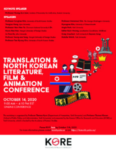 Translations and North Korean Literature, Film and Animations